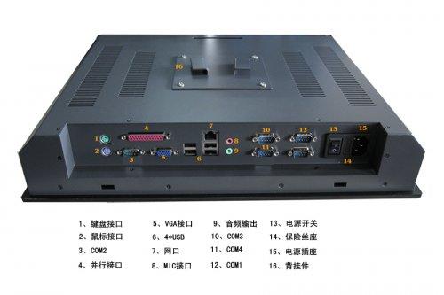 17寸工业平板电脑外观尺寸图