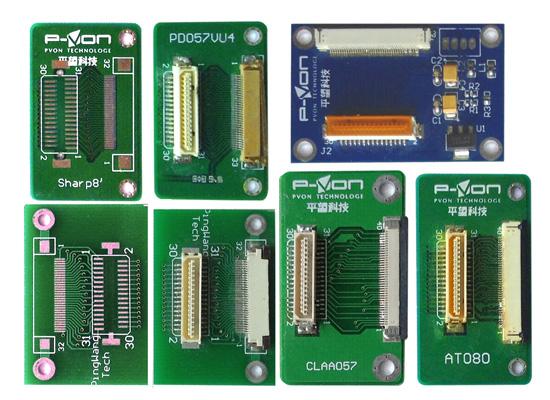 显示驱动-液晶屏驱动板驱动模组